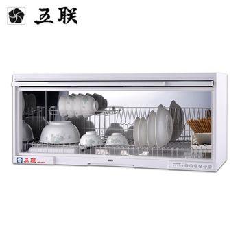 【五聯】WD-1801懸掛式烘碗機80CM(塑鋼筷架)