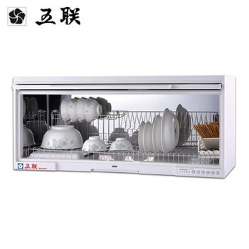 【五聯】WD-1901懸掛式烘碗機90CM(塑鋼材質)