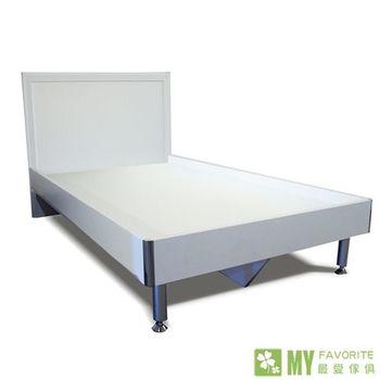 【最愛傢俱】雪白3.5尺井字型單人床台