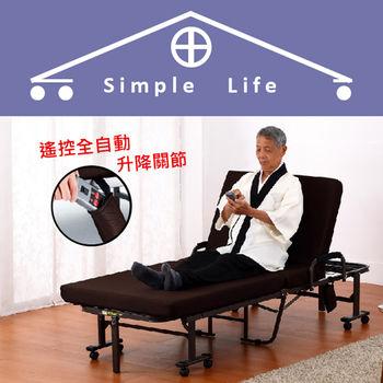 Simple Life增高型電動折疊床