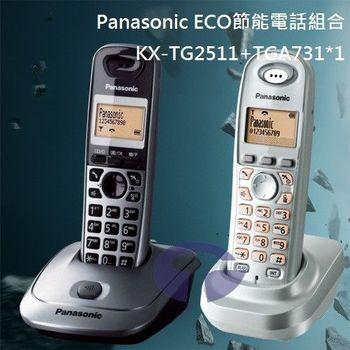 【Panasonic】DECT數位節能電話組合 TG2511+TGA731*1 (多色可選)