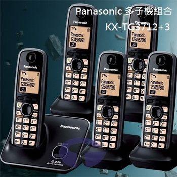 【Panasonic】2.4GHz高頻無線電話超值組 KX-TG3712+3 / KX-TG3715 (鈦金黑)