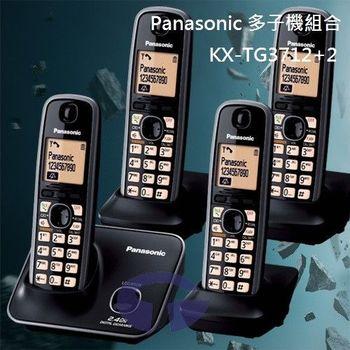【Panasonic】2.4GHz高頻無線電話超值組 KX-TG3712+2 / KX-TG3714 (鈦金黑)