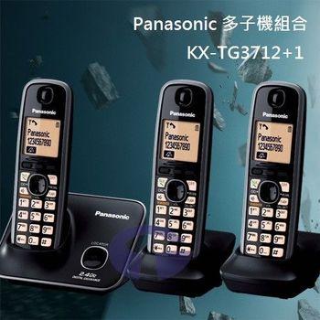 【Panasonic】2.4GHz高頻無線電話超值組 KX-TG3712+1 / KX-TG3713 (鈦金黑)
