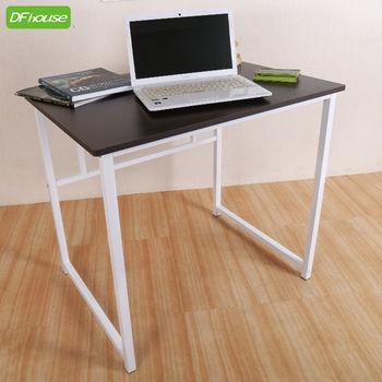 《DFhouse》亨利80公分多功能工作桌*2色可選