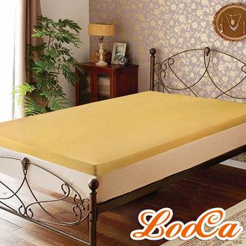 【LooCa】類麂皮彈力11cm記憶床墊-單人
