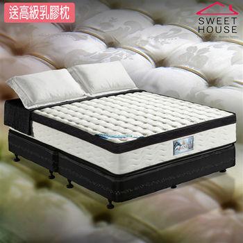 甜美家綠能恆溫水冷膠三線硬式獨立筒床墊(訂製雙人特大6X7尺)