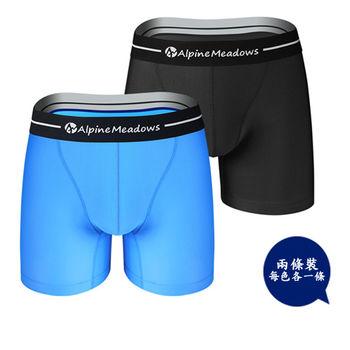 PUSH!機能面料乾燥速度比棉等織物快50%的 AM-COOL頂級運動男內褲二條裝黑藍色各一入