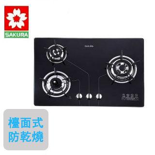 【櫻花牌】G-2830KG 防乾燒強化玻璃檯面式三口瓦斯爐(黑玻璃/液化瓦斯)