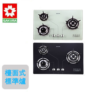 【櫻花牌】G-2830KG 防乾燒強化玻璃檯面式三口瓦斯爐(白玻璃/液化瓦斯)
