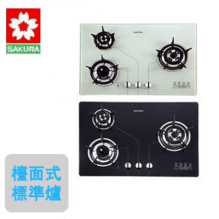 【櫻花牌】G-2830KG 防乾燒強化玻璃檯面式三口瓦斯爐(白玻璃/天然瓦斯)