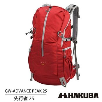 HAKUBA 日本 GW-ADVANCE PEAK 25 先行者25 雙肩後背包 紅色