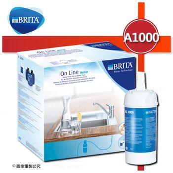 《德國BRITA》On Line A1000長效型濾水器