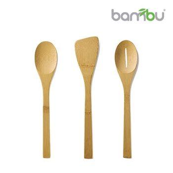 【Bambu】稍息系列-竹製調理組(3件組)