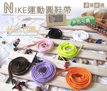 ○糊塗鞋匠○ 優質鞋材 G18 台灣製造 NIKE運動圓鞋帶(2雙一組)