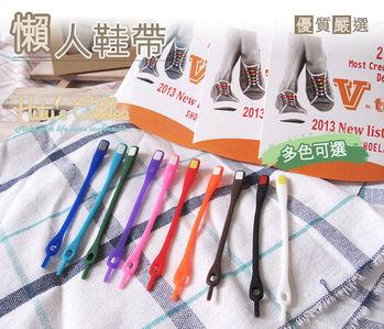 ○糊塗鞋匠○ 優質鞋材 G21 懶人鞋帶(五組)