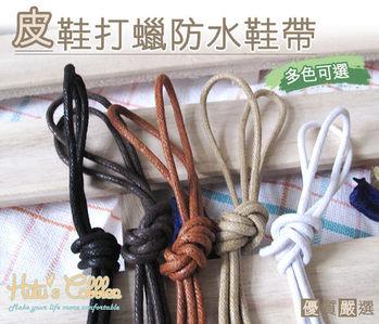 ○糊塗鞋匠○ 優質鞋材 G19 台灣製造 上蠟防水圓鞋帶(三雙一組)