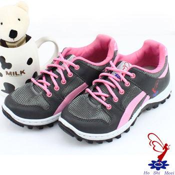HSM超輕量透氣時尚休閒運動鞋