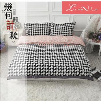 【Luna Vita 】加大 雙人 60支精梳純棉設計款 舖棉兩用被床包四件組-點