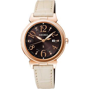 SEIKO LUKIA 太陽能甜美時尚腕錶-咖啡x米白 V137-0BF0D