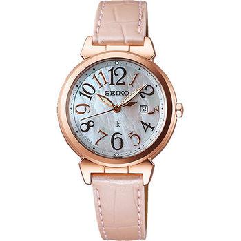 SEIKO LUKIA 太陽能甜美時尚腕錶-天然珍珠貝x粉  V137-0BF0P