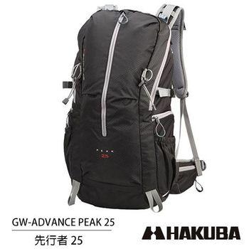 HAKUBA 日本 GW-ADVANCE PEAK 25 先行者25 雙肩後背包 黑色