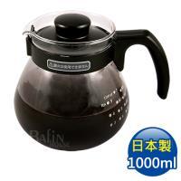 ~ HARIO~泡茶咖啡兩用 耐熱玻璃壺1000ml ^#40 TC ^#45 100B