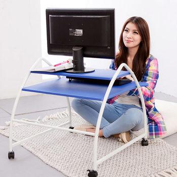 《WSH》浪漫物語-多用途和室電腦置物桌