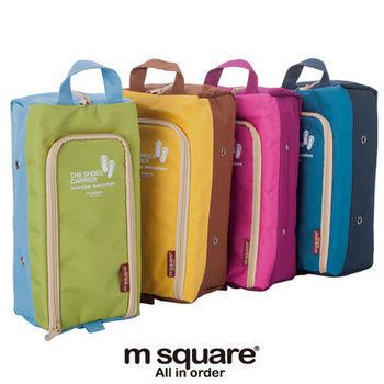 M square 鞋子收納袋-( 四色 )