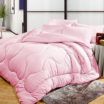 【KOSNEY】時尚粉3M頂級馬卡龍吸濕排汗科技羽絲絨被1入1.5KG
