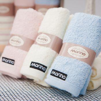 MORINO摩力諾純棉素色童巾(12條組)