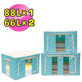 【inBOUND】88L+66L鋼骨收納箱/衣物收納箱-心菱系列*3入組