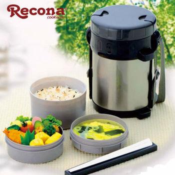 【Recona】真空飯盒2.0L
