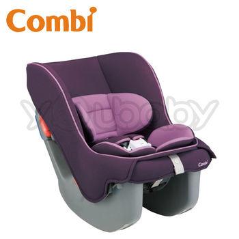 【康貝Combi】Coccoro II S 輕穩汽車安全座椅/汽座-藍莓紫