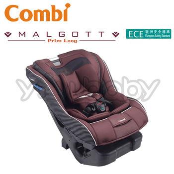 【康貝Combi】New Prim Long EG 嬰幼兒汽車安全座椅 -香榭褐