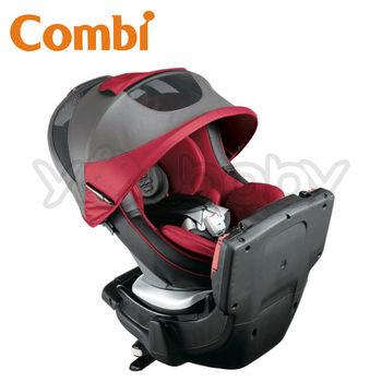 【康貝Combi】New Luxtia Turn II 旋轉汽車安全座椅/汽座-寶石紅