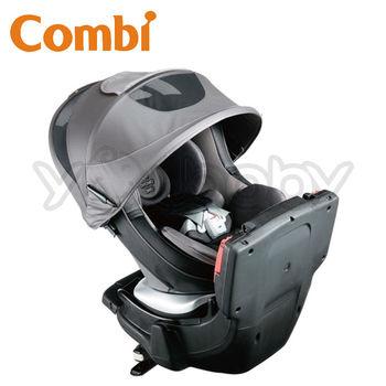 康貝 Combi New Luxtia Turn II 旋轉汽車安全座椅/汽座-銀漾黑