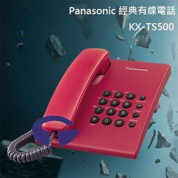 【Panasonic】簡易型有線電話 KX-TS500 (玫瑰紅)