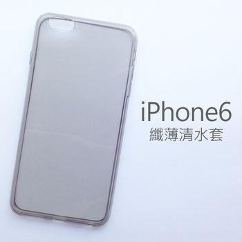 Apple iPhone 6 手機 清水套 果凍套 保護套
