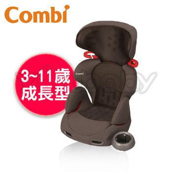 【康貝Combi】Buon Junior Air 成長型汽車安全座椅/汽座-網眼棕