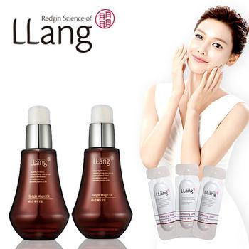 【韓國 LLang】紅蔘奇肌魔法精萃x2+贈試用包紅蔘調理柔膚水x3