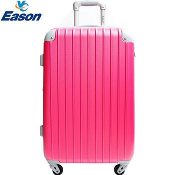 【YC Eason】超值流線型可加大海關鎖款ABS硬殼行李箱(20吋-火紅)