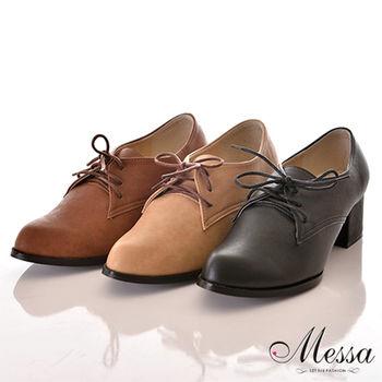 【Messa米莎】(MIT)氣質文青素面真皮粗跟牛津高跟鞋-三色-型