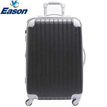 【YC Eason】超值流線型可加大海關鎖款ABS硬殼行李箱(24吋-神秘黑)