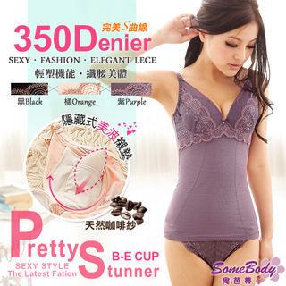 【cherry baby】350D咖啡紗機能超深V調整馬甲曲線塑身上衣(紫色)