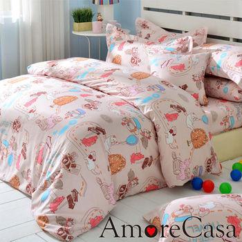 AmoreCasa MIT 快樂假期 加大兩用被床包組