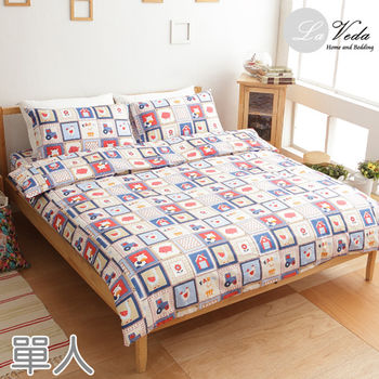 【La Veda】田園拼布 單人三件式精梳純棉被套床包組