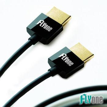 FLYone 超薄HDMI轉HDMI 1.4版連接線2M