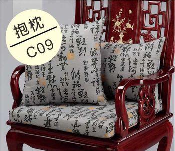 【DH 夢幻天堂】C09 仿麂皮抱枕