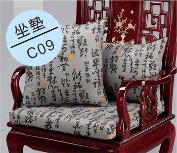 【DH 夢幻天堂】C09 仿麂皮坐墊